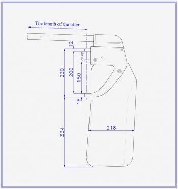 Rudder 14/BL2